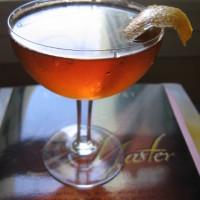 Plain Sherry Cocktail